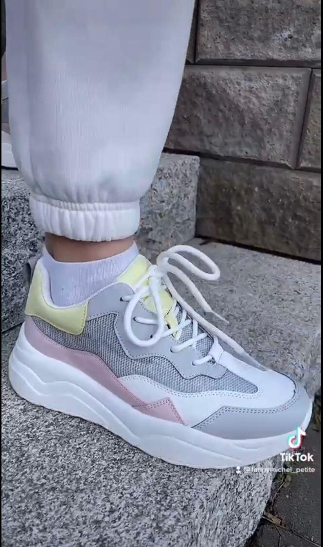 Chunky sneakers - Multi